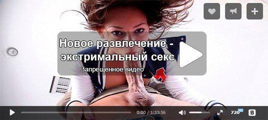 Ретро порно с переводом и со смыслом вконтакте