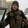 Galina Bardina