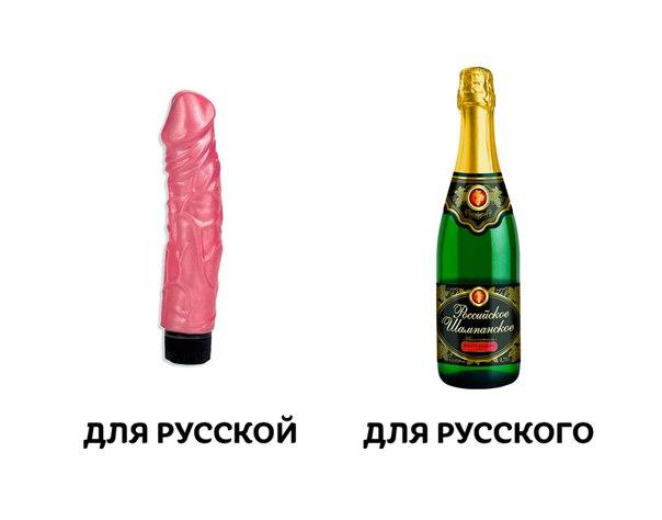 saditsya-na-butilku