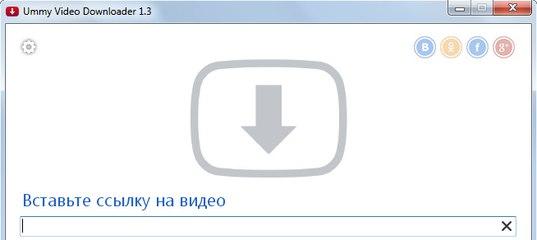 Ummy Video Downloader 1833 Crack is Here !