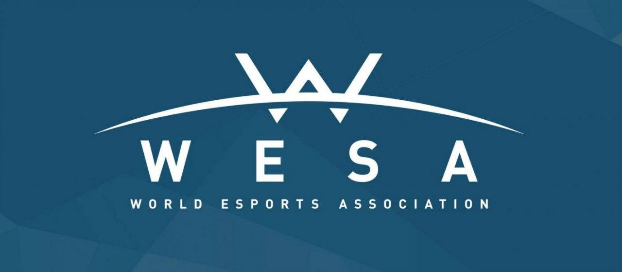 Объявлено о создании киберспортивной ассоциации World Esports Association (WESA)