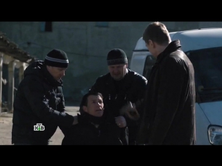 Другой майор Соколов 15 серия