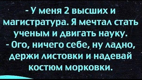 Шесть украинских компаний подали иски против России в международные суды, - заместитель министра иностранных дел Зеркаль - Цензор.НЕТ 3095