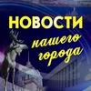 ТВМ. Новости Мончегорска