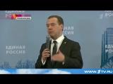 Ситуацию в ЖКХ Дмитрий Медведев обсудил в Калининграде с представителями партии `Единая Россия`