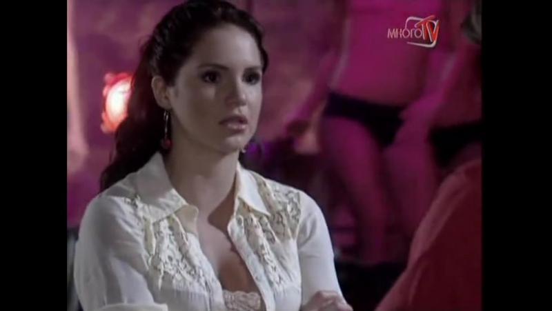 Призрак Элены _ El Fantasma de Elena 40 серия