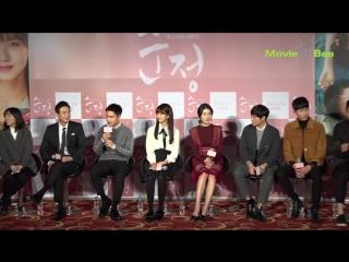 [순정] EXO 디오 (도경수) 주연 영화 순정을 말하다 [무비비] 160104 exo do @ Pure Love Movie Press Conference