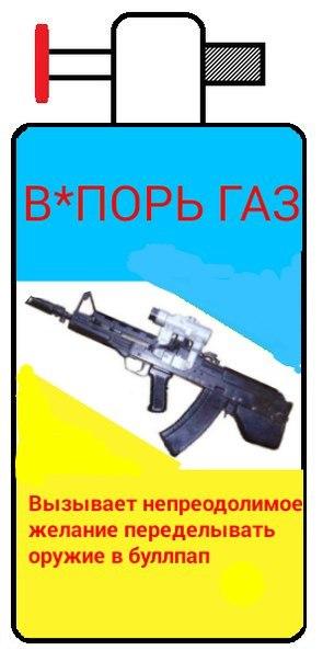 https://pp.vk.me/c633129/v633129786/112aa/bhKBeiju_zE.jpg
