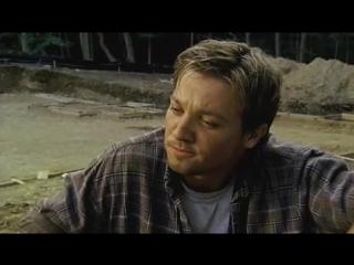 Двенадцатилетние/Twelve and Holding (2005) Трейлер