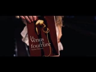 Венера в мехах/La Venus à la fourrure (2013) Итальянский трейлер
