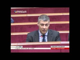 Ильюк попросил Кабмин отказаться от приватизации порта «Октябрьск» и завода «Зоря»