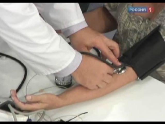 Как правильно измерить давление. Измерение артериального давления механическим тонометром