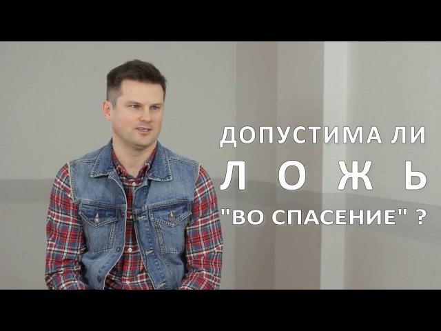 Вопрос - ответ Евгений Дубровский