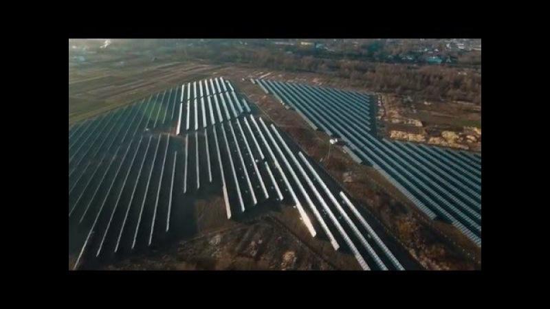 Самбірська сонячна станція-2