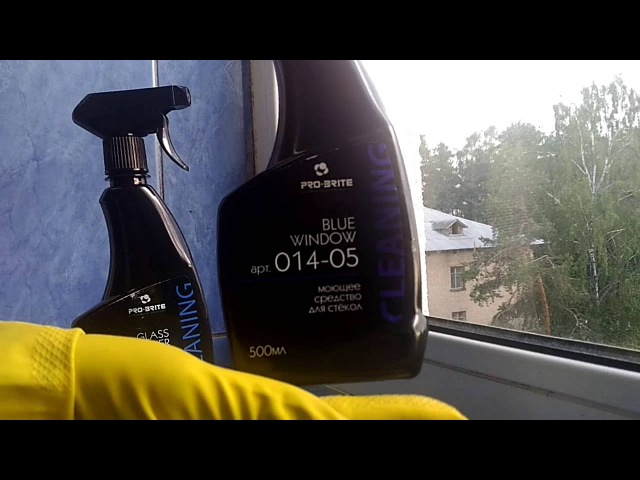 Моем окна с PRO-BRITE Spray Cleaner/Blue Window/Glass Cleaner