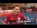 Сибиряк КПРФ 5 3 Обзор третьего матча