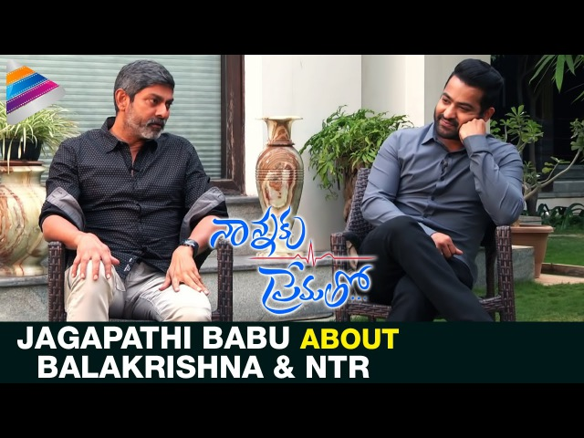 Balakrishna and Jr NTR are Straightforward says Jagapathi Babu | Dictator Vs Nannaku Prematho