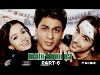 Main Hoon Na | Making | Farah Khan - The Director | Shah Rukh Khan, Sushmita Sen