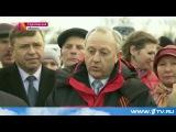 Новый мост в Балаково. Новости 1й канал