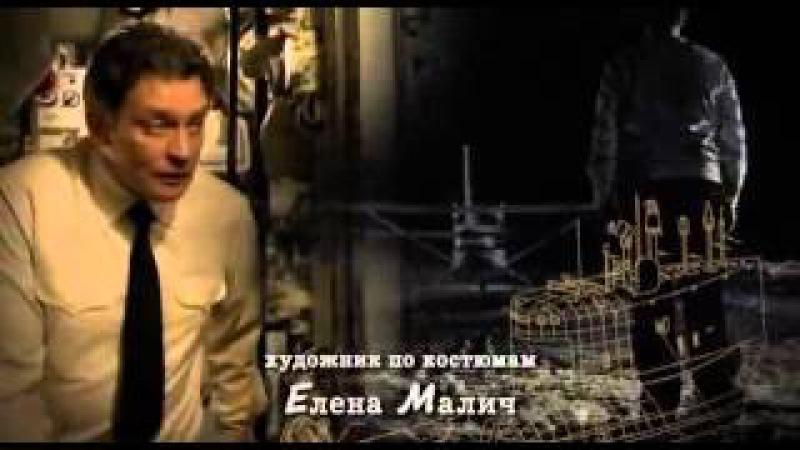 Чужое лицо сериал 2012 1,2,3,4,5,6,7,8 серия онлайн