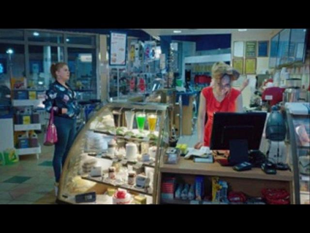 Самый лучший день (фильм 2015) смотреть с нагиевым в hd качестве