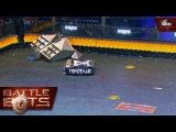 Эпичная битва роботов! +фаталити Blacksmith vs. Minotaur - BattleBots