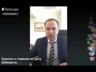 Новости россии тревога