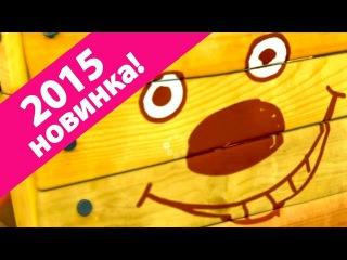 Пин-код - Золотое сечение (Смешарики 2015 Новые серии) Мультики для детей