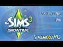 Fun - We Are Young - OST The Sims 3 Showtime