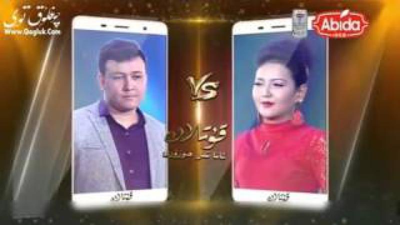Yipak yoli sadasi 2 - bulum 12 - kisim [Uyghur] [HD]