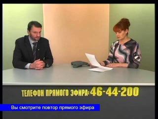Запись прямого эфира с В.Неволиным (19.11.2015)