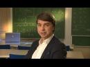 Образовательная программа Математика. Николай Вавилов Это лучшая программа в области математики.