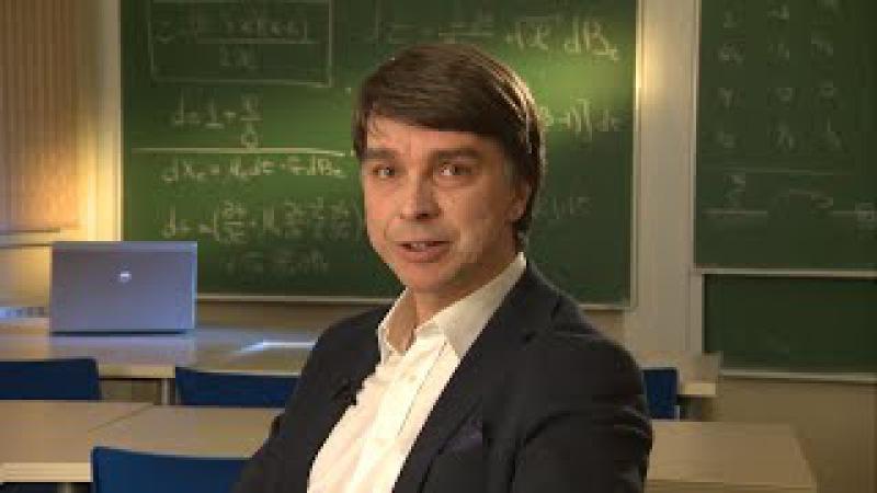 Образовательная программа Математика. Николай Вавилов: Это лучшая программа в области математики.