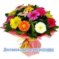 Абакан доставка цветов цветы однолетние бархатцы купить