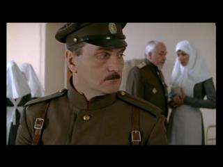 Гибель империи. Тёзка императора (4 серия, 2005) (16)