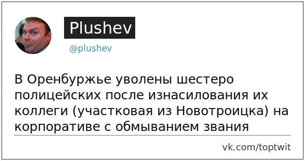 Российские футболисты рассказали журналисту, что употребляют кокаин, чтобы выйти из запоя - Цензор.НЕТ 5590