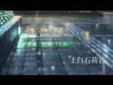 Твое имя - русская озвучка трейлер 3 pv / Kimi no Na wa (2016) [RS & Nari] [AniFame]