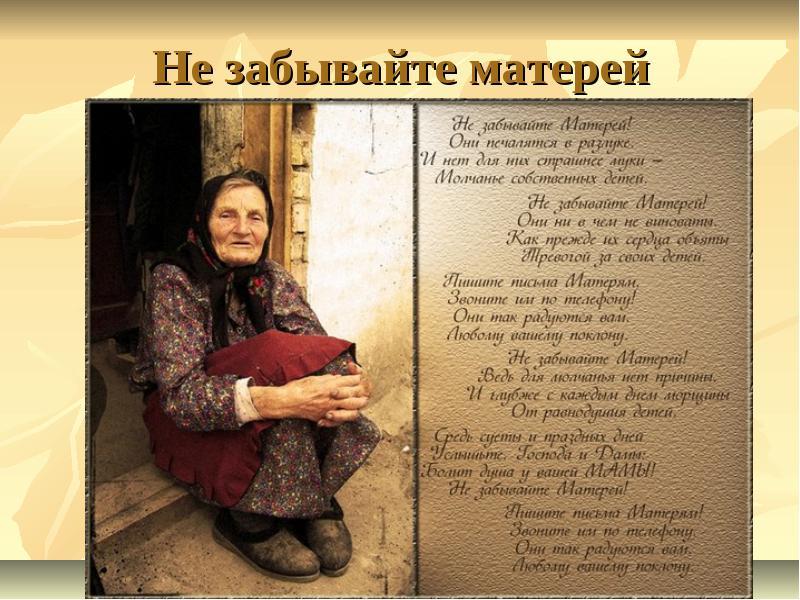 София Оринко, Луганск - фото №3