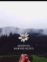 Оксана Пролесковская