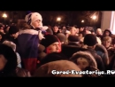 Крымская весна.Евпатория (2014)