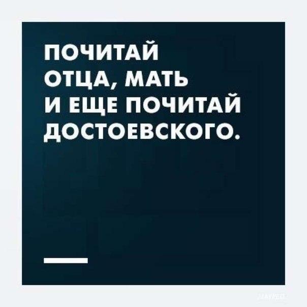 достоевский великий инквизитор читать