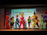 Группа начальной школы 1-ой ступени. Танец