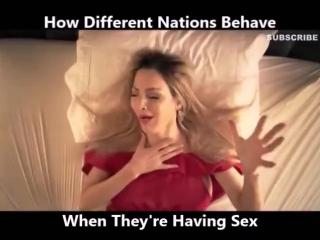 Как занимаются любовью женщины разных стран