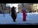 Маша и Медведь танцуют Лезгинку - [Веселые Кавказцы]
