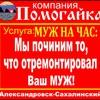 ремонт квартир в Сочи под ключ 8-918-608-69-29