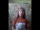 Видео-привет Виктории Жуковой на день рождение от Оксаны.