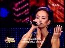 Мария Берсенева в шоу ''ЗiркаЗiрка''