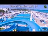 Hotel Samira Club 3 Тунис