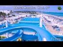Hotel Samira Club 3* Тунис