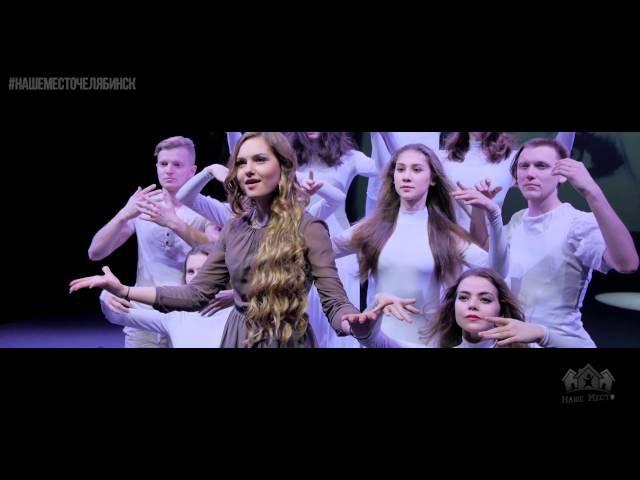 Клип жестовой песни